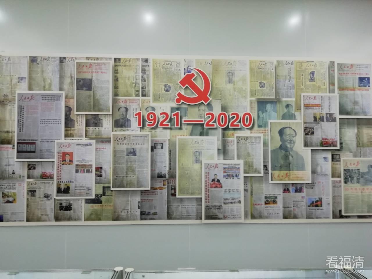感悟红色文化 传承红色精神——参观中国红色历史文化展