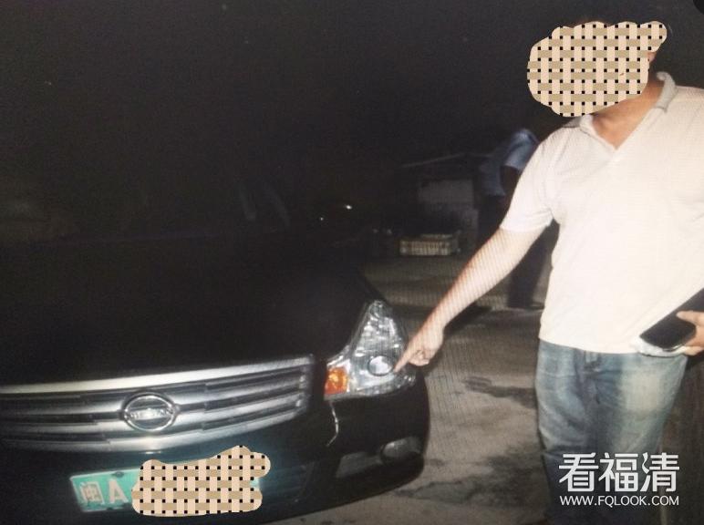 就是他!福清男子撞伤6旬依姆,驾车逃逸!