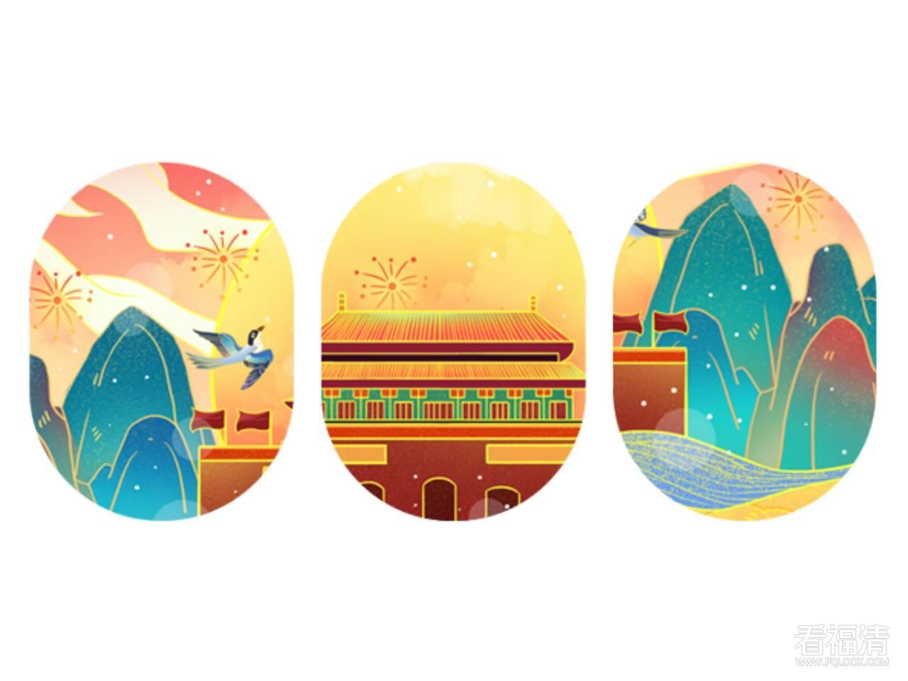 10月1号开始,在yaboapp18清昌万达的金街口处,举办的一
