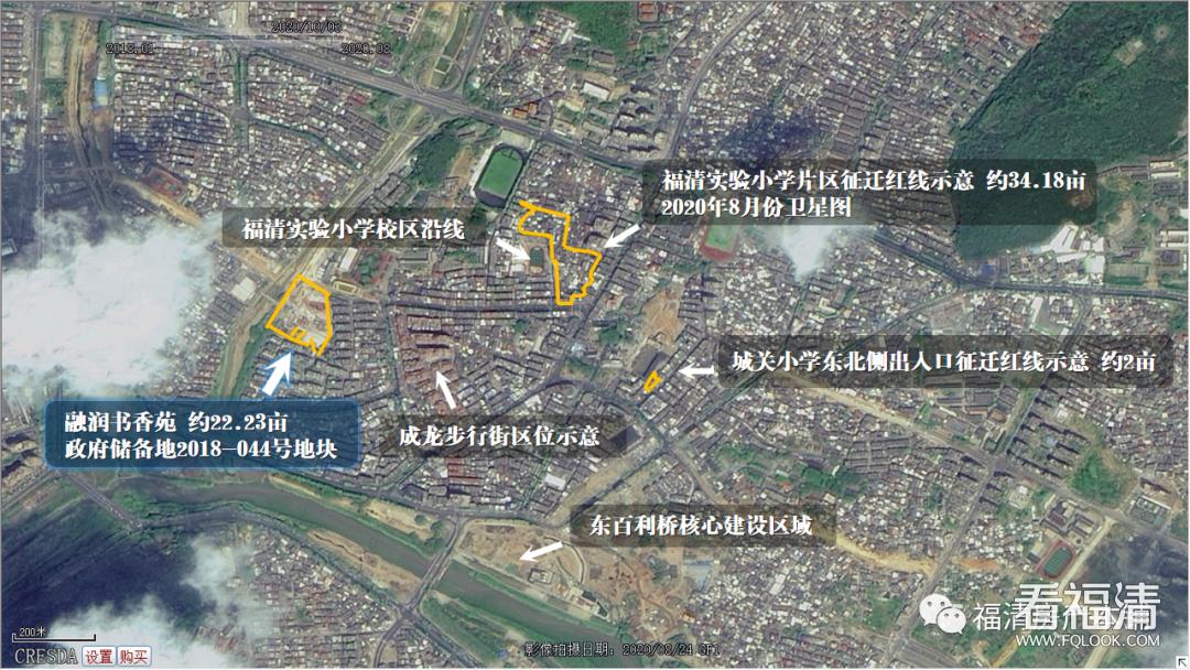 持续推进,千亿国际平台城区零星征迁项目陆续涌现