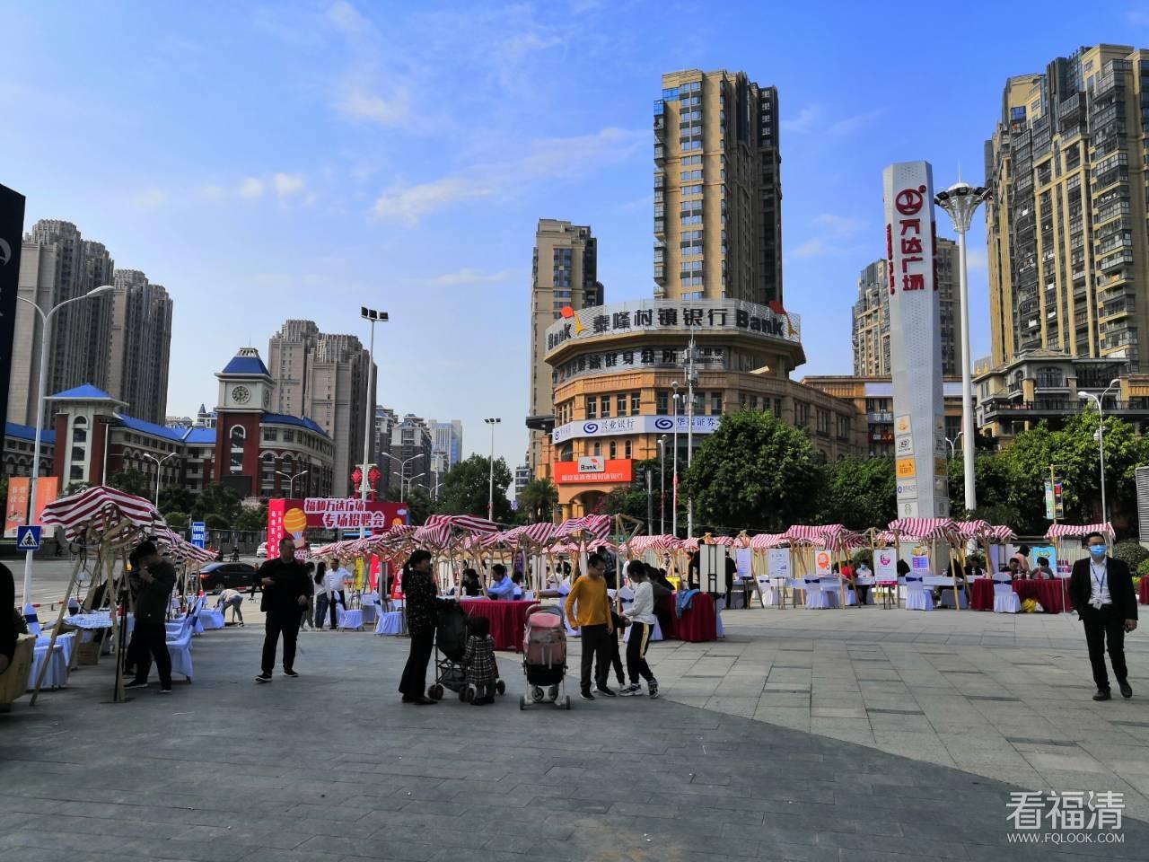 福和万达广场,今天举办的一场招聘展,为下个月开业的