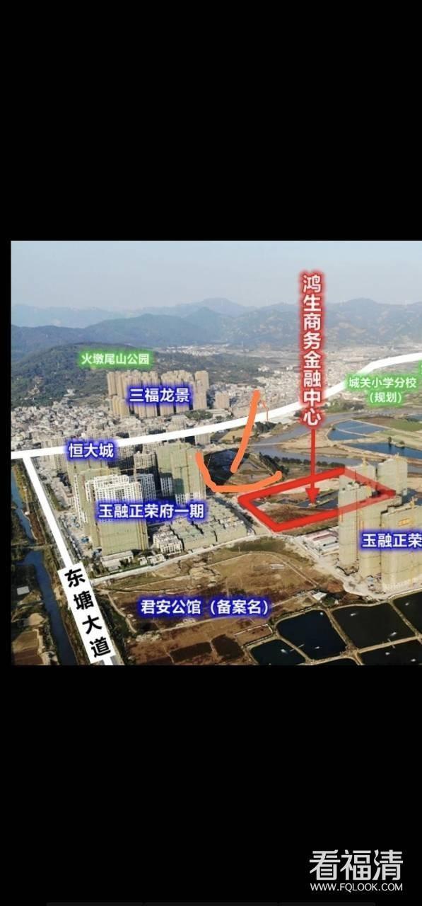 东部新城规划