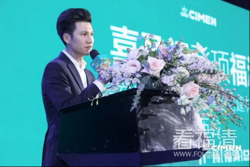 11.28喜盈门招商发布会传播通稿696.png