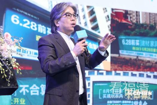 11.28喜盈门招商发布会传播通稿1003.png