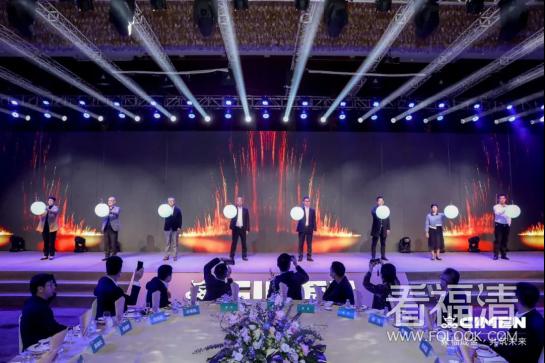 11.28喜盈门招商发布会传播通稿1264.png