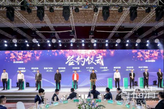 11.28喜盈门招商发布会传播通稿1317.png