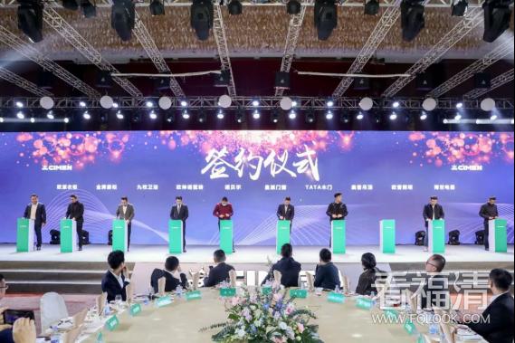11.28喜盈门招商发布会传播通稿1318.png
