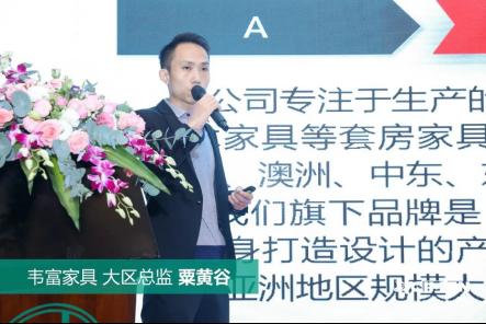 11.28喜盈门招商发布会传播通稿2467.png