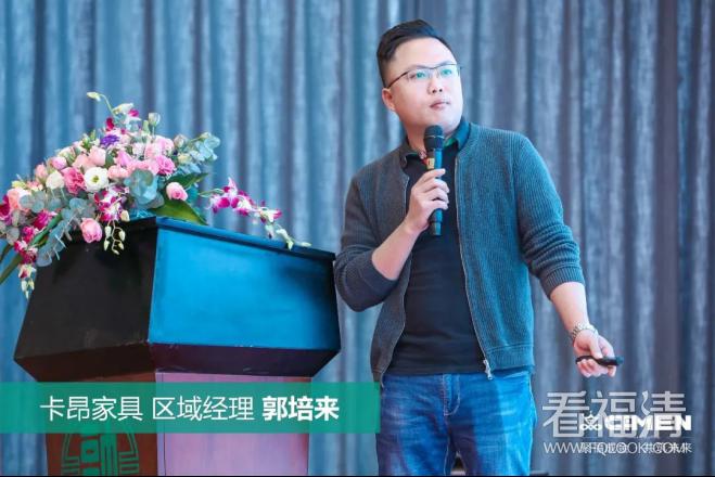 11.28喜盈门招商发布会传播通稿2468.png