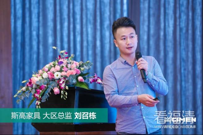 11.28喜盈门招商发布会传播通稿2469.png
