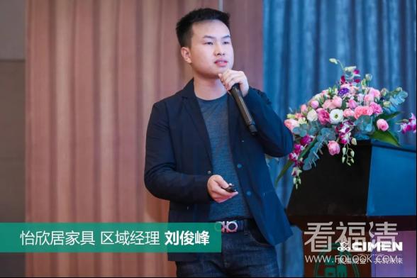 11.28喜盈门招商发布会传播通稿2473.png