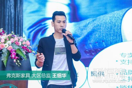 11.28喜盈门招商发布会传播通稿2475.png