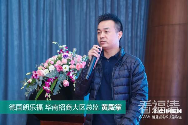 11.28喜盈门招商发布会传播通稿2476.png