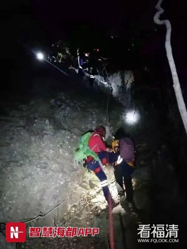 事发福清!15名驴友被困深山,一人跌下悬崖!