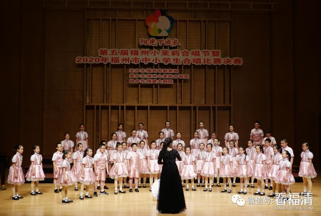 福清市中小学在福州市第五届小茉莉合唱节中摘金夺银!