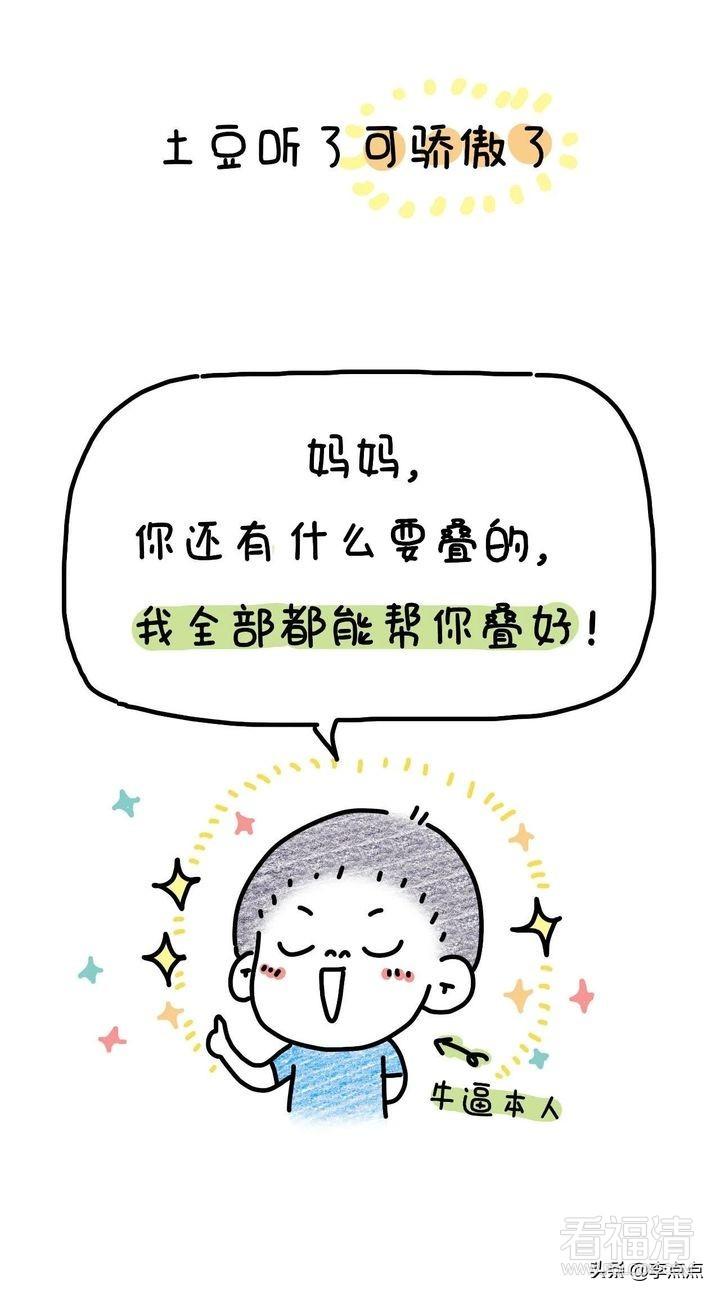 YWazXaQ9D9aQhWPJ.jpg