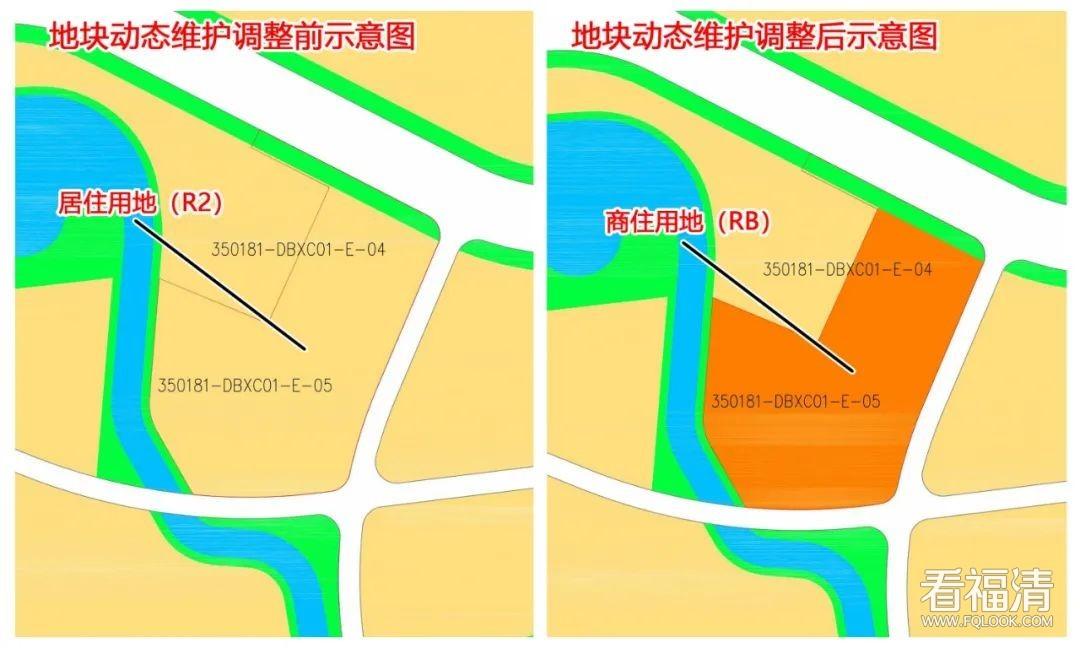 新利好!福清东部新城二中旁地块调整为商住用地