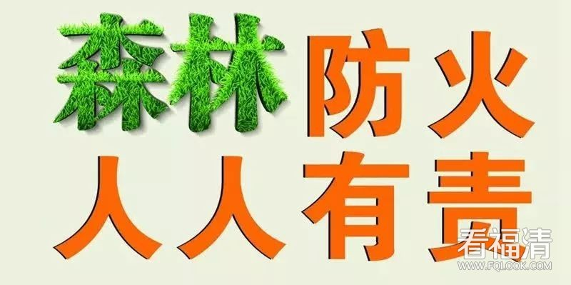 @福清人,气温逐日回升,早晚仍需保暖!