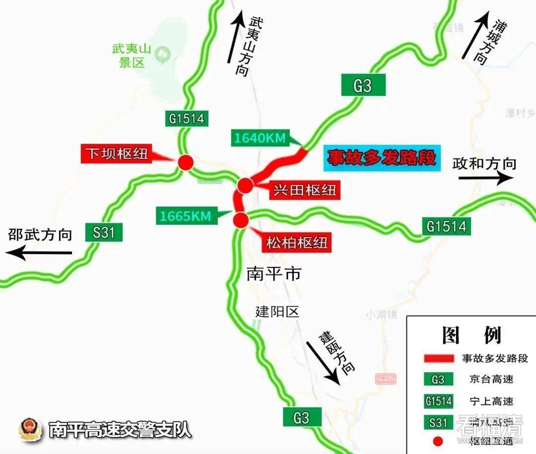 返程大军来了!千亿国际平台这4条高速可能zui堵!