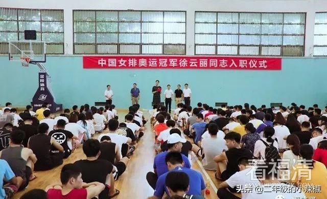 女排名将徐云丽当副教授出色,立志做一个好老师深受学生喜爱 ...