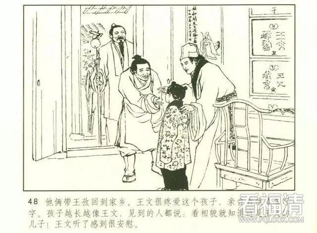 【玉融文化】不同版本的石湖岭传说