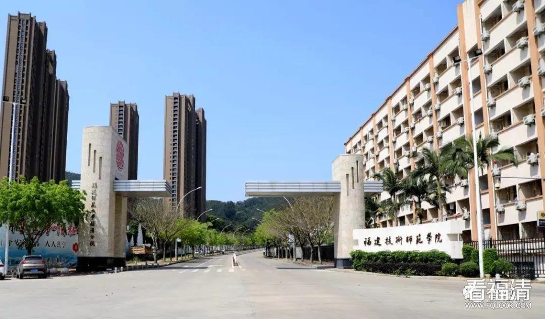 好消息!福清这所大学获批新增5个本科专业!