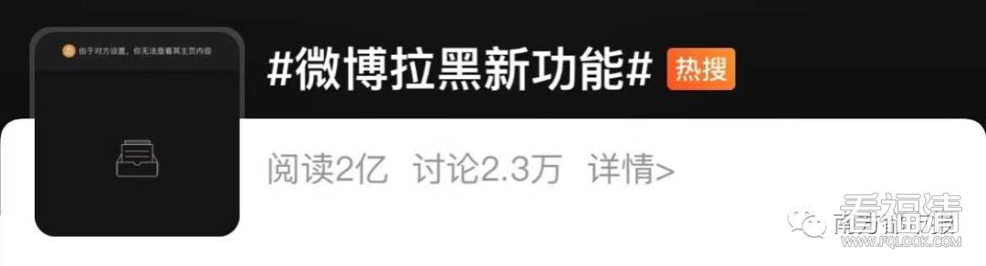 """""""微博新功能""""冲上热搜,网友狂赞!"""