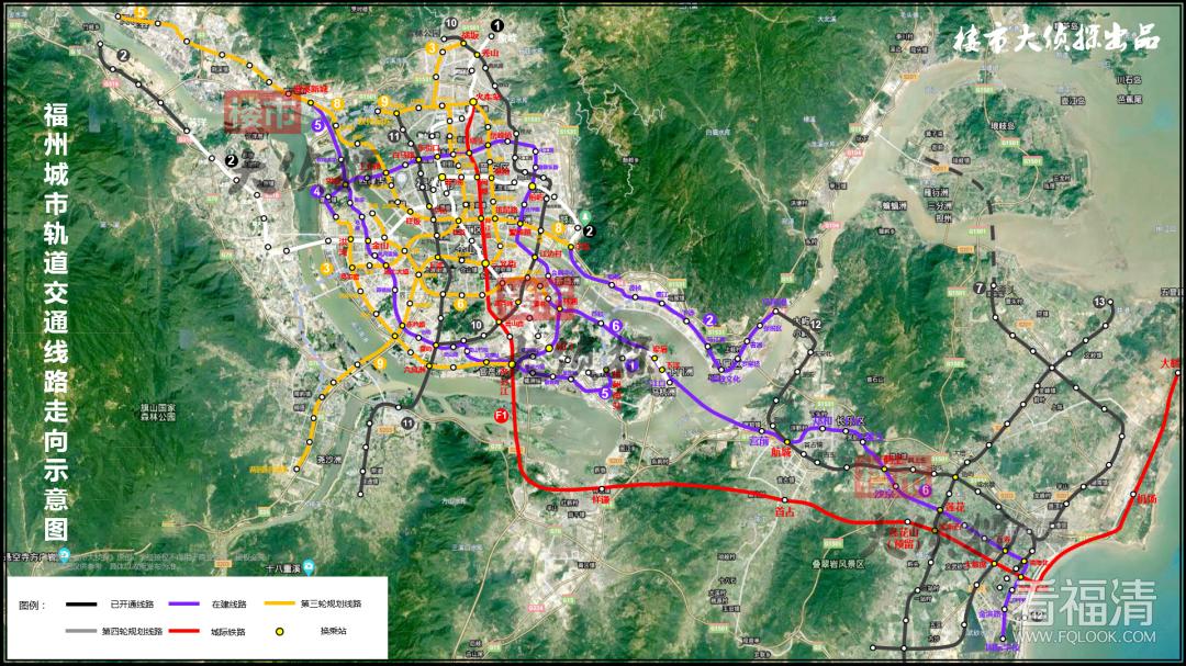 新建4条地铁!马尾、闽侯、福清,再添多条线路!