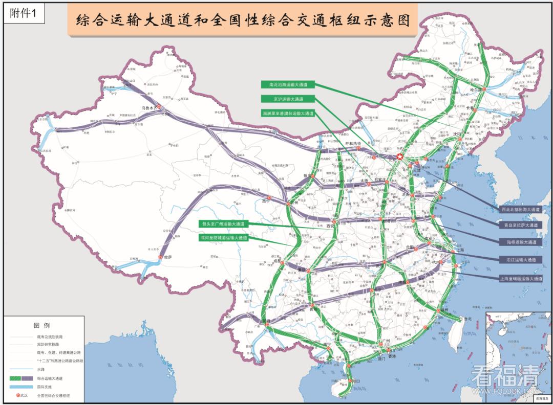 重磅!国家规划已出!从福州修路到台湾!