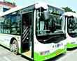 福清市最新最全公交线路汇总