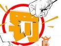 2020年10月福清違章車輛行政處罰情況