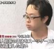 福清姐妹在日本遇害案,改判了!