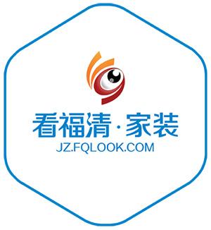 看福清家装LOGO-6边形-白色JPG.jpg