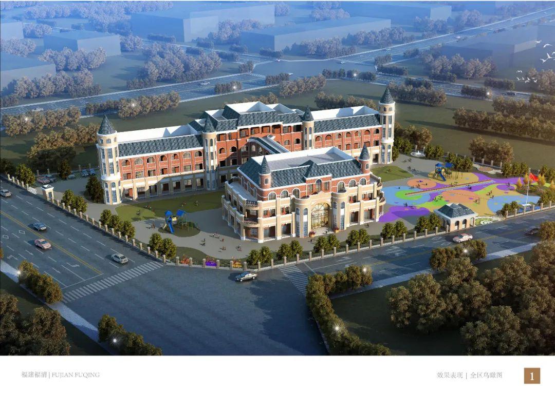 福清這所學校預計今年9月投入使用,效果圖來了