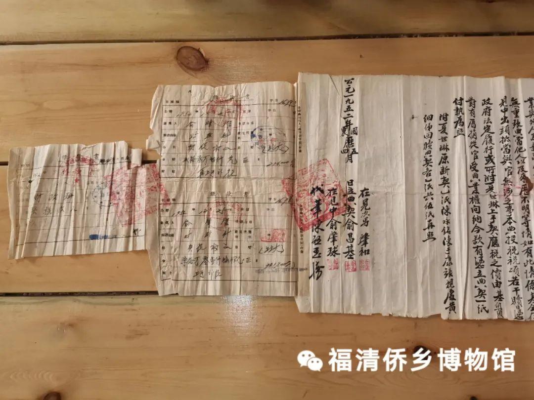 融籍藏家無償捐贈文物,共享家鄉文化遺產