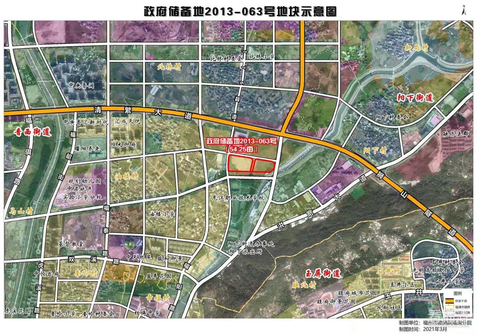 4月29日,福清又將拍賣三幅地塊(附高清位置圖)