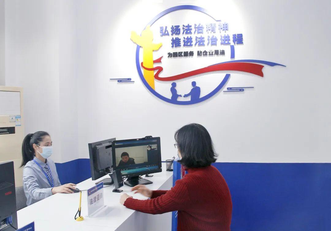 福州市首個工業園區內法務中心,在福清正式掛牌運行