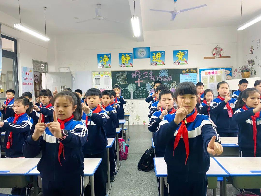 """无接触眼操!福清市这所小学的""""爱眼操""""很应景!"""