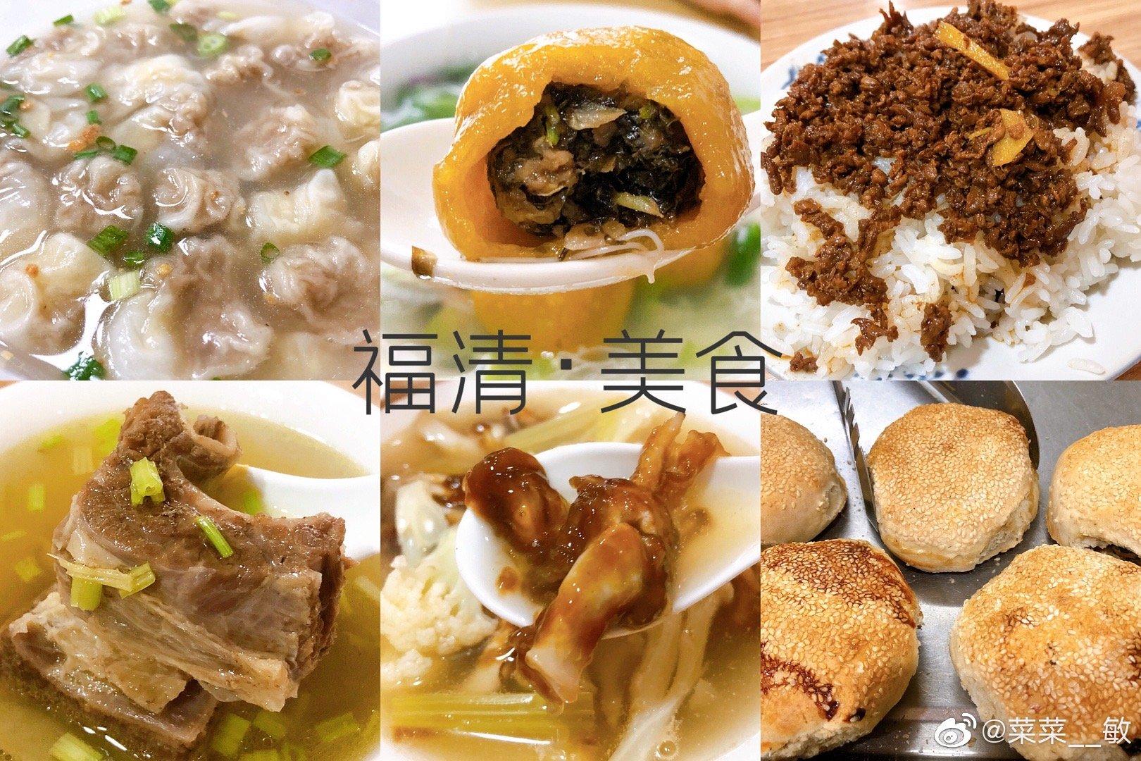 福清最受欢迎的美食,你吃过几种?