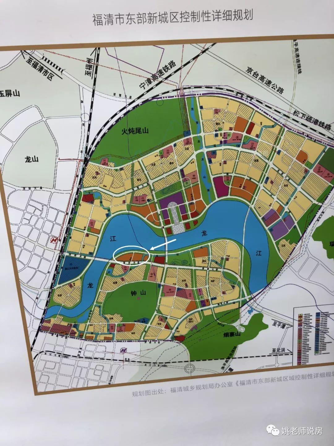 福清东部新城又一幅地块性质拟调整,位置在……