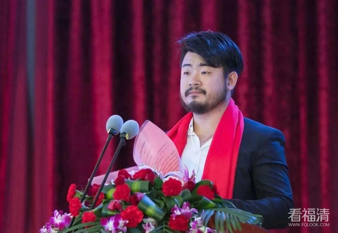 """福清这位企业家获评""""十佳青年创业之星""""荣誉称号"""