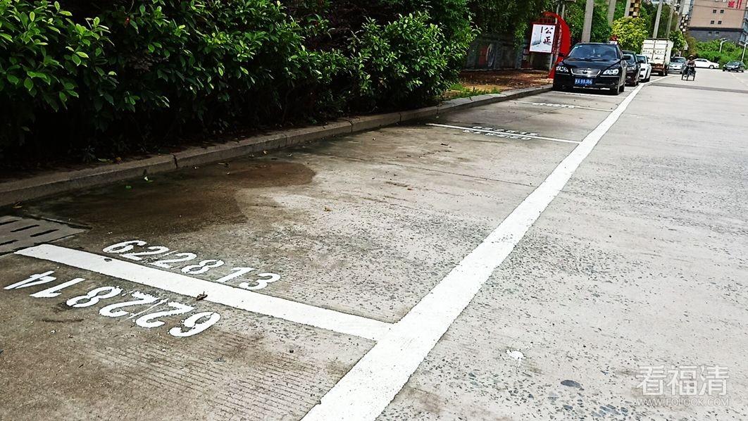 福清城区将新建37个停车场,新增泊车位4878个!