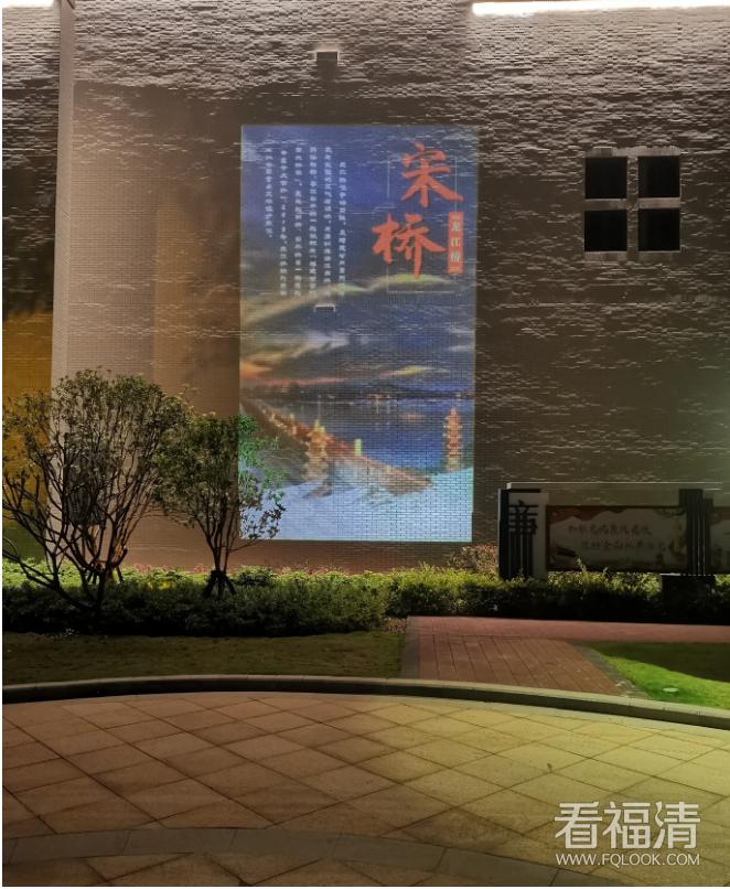 好看!福清市老年体育活动中心外墙竟然弄了个幻灯片!