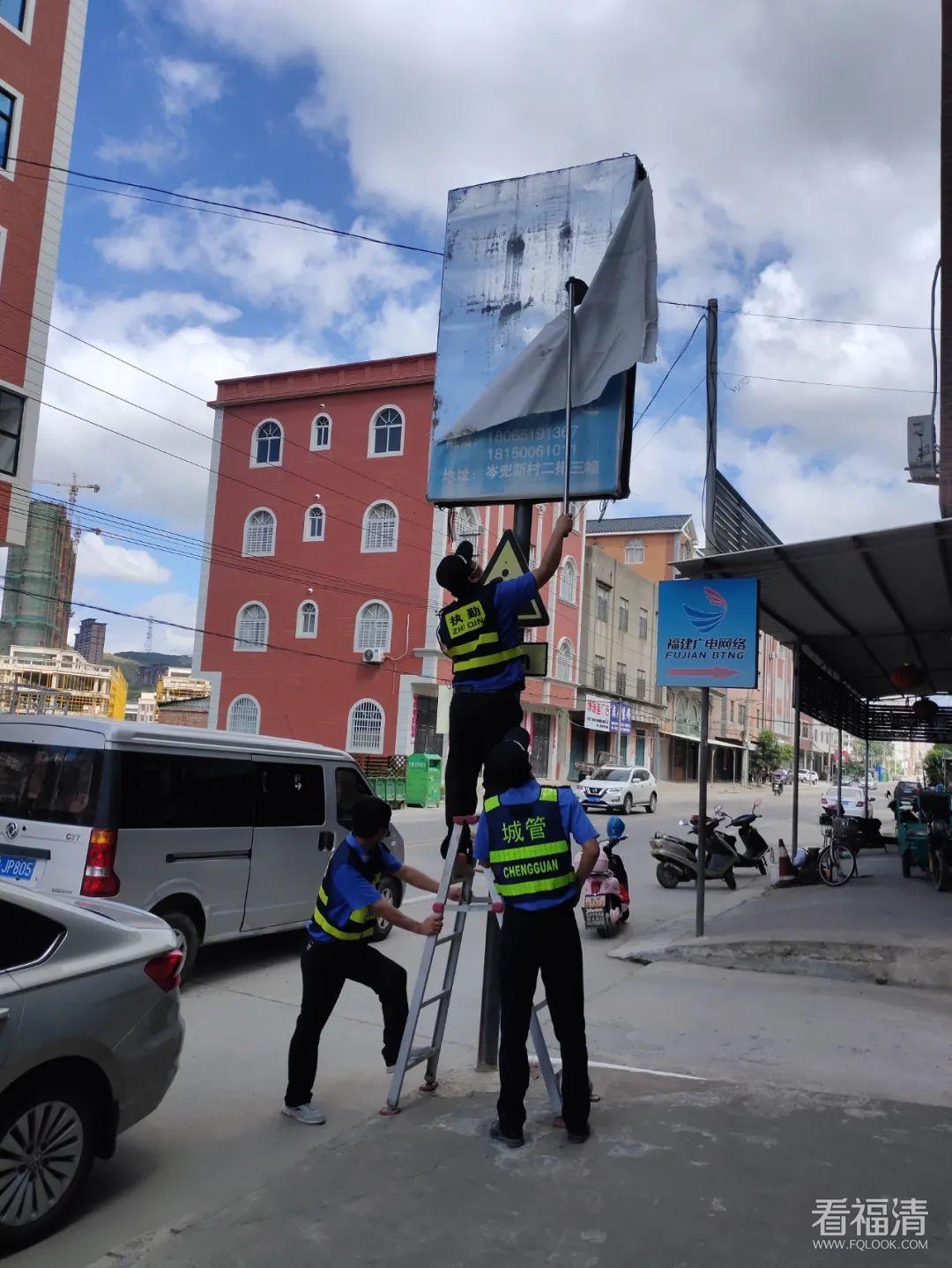 汛期将至,福清城管开展广告牌安全隐患排查工作
