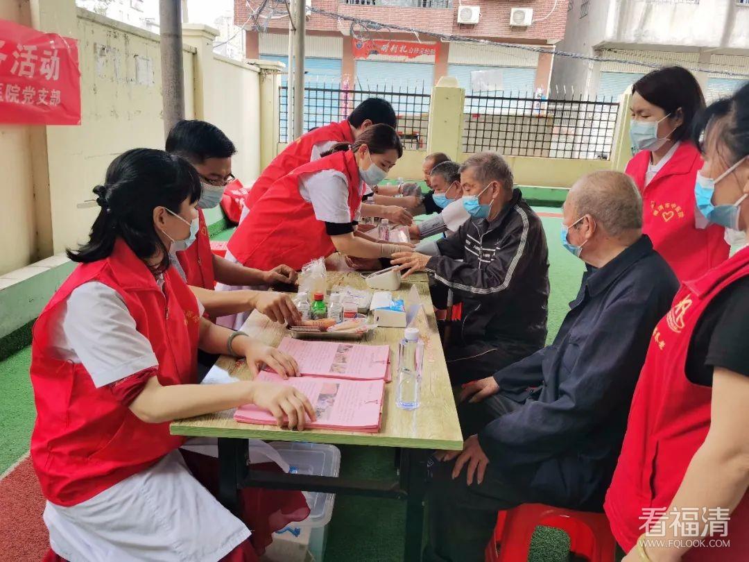 福清市中医院开展义诊志愿服务活动