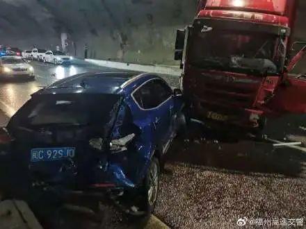 突发!福清往福州方向高速隧道内,大货车与私家车相撞