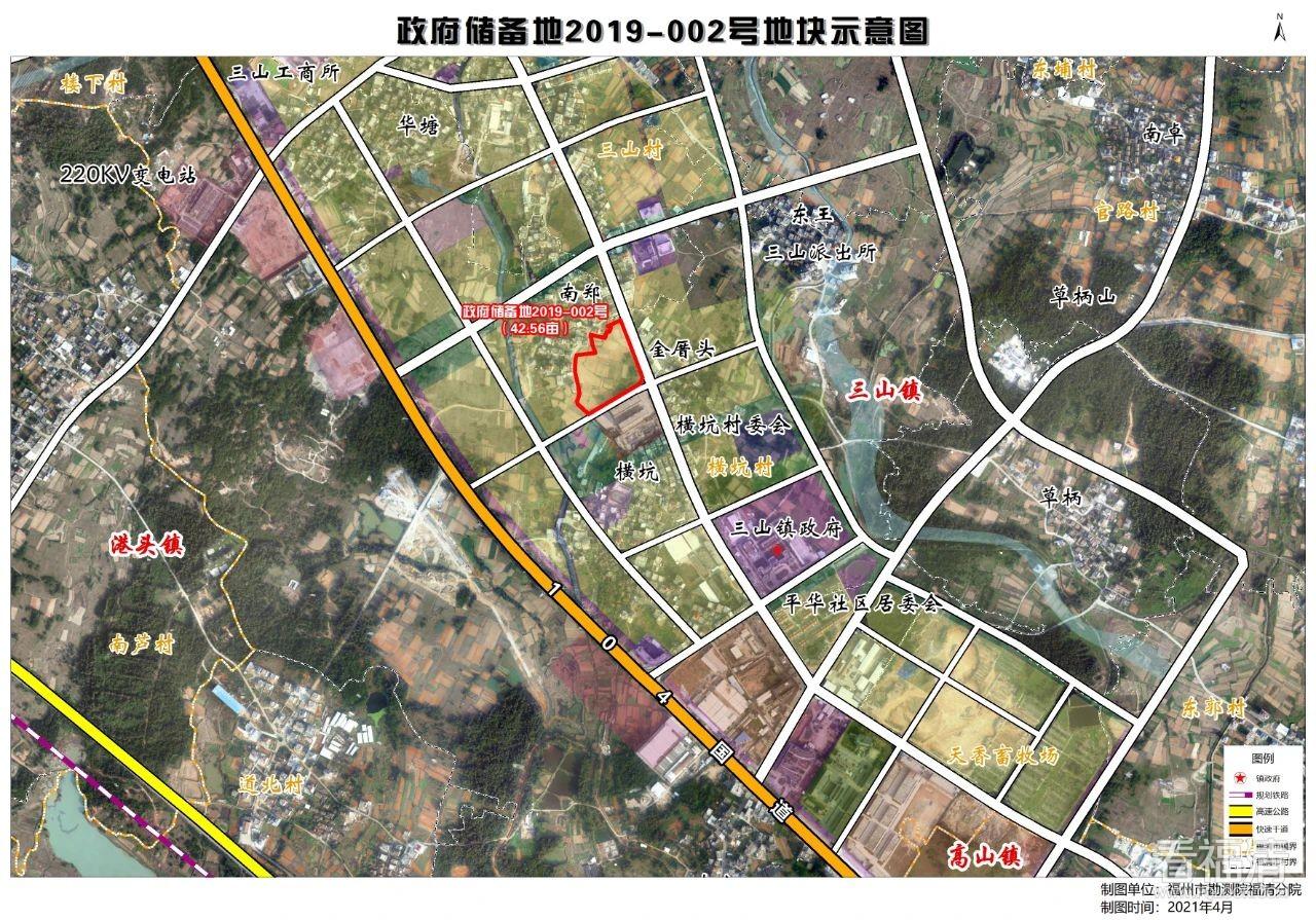 福清将建电子竞技场馆、网红直播带货基地,位置在....