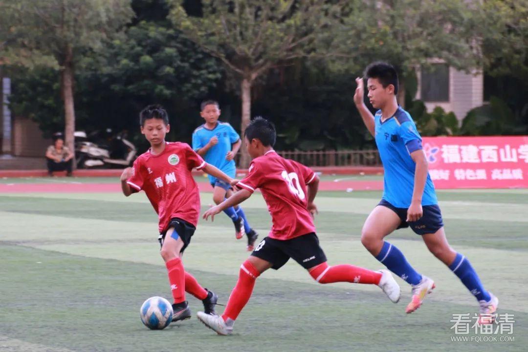 2021年福建省少儿足球锦标赛在福清圆满收官