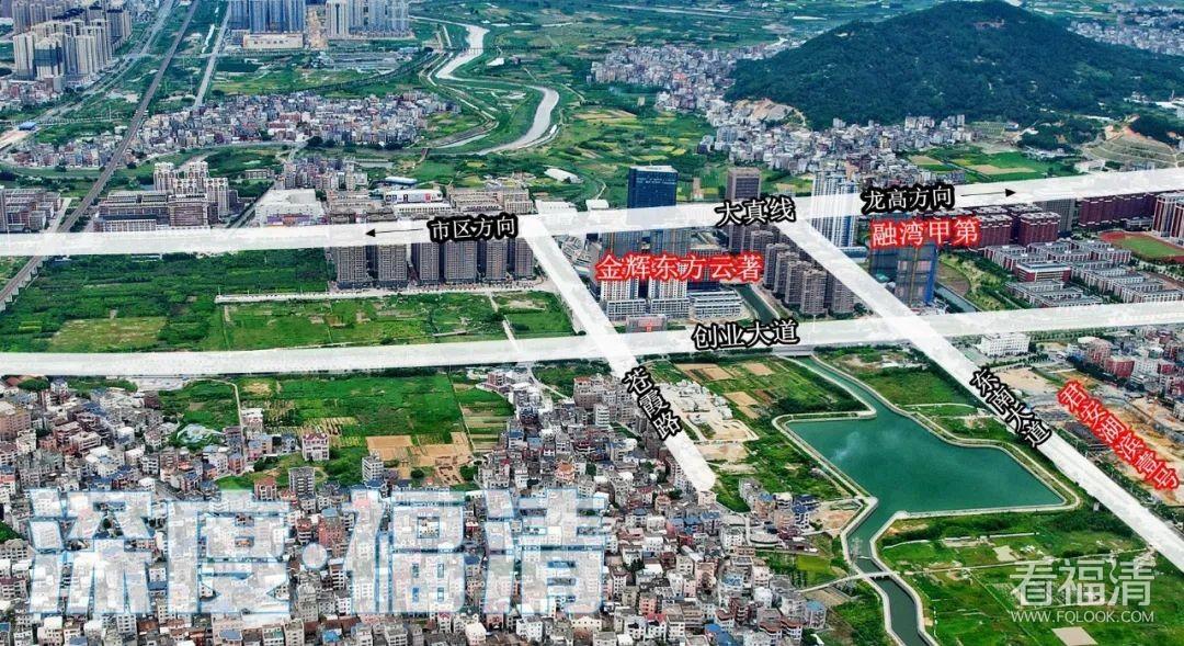 福清火车站片区,又一重要道路将动建!