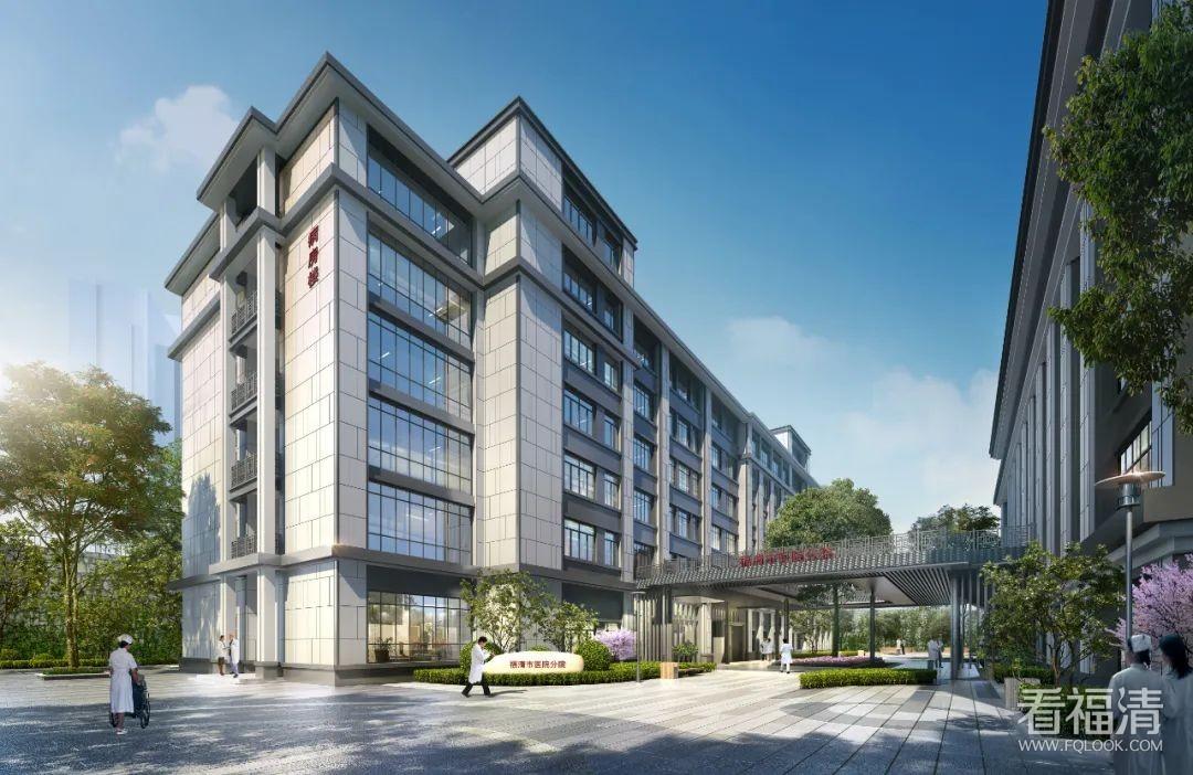 最新消息,福清医院将在这里建设分院?